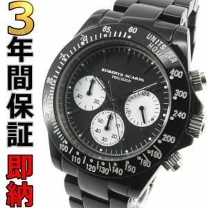 訳あり 即納可 ロベルタスカルパ 腕時計 RS6034BBK/01BK ハイブリットセラミック
