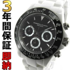 訳あり 即納可 ロベルタスカルパ 腕時計 RS6034BWH/09BK ハイブリットセラミック