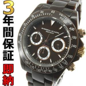 訳あり 即納可 ロベルタスカルパ 腕時計 RS6034CH09CH ハイブリットセラミック