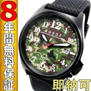 即納可 ケンテックス KENTEX 腕時計 陸上自衛隊モデル カモフラージュ S455M-12 ssshokai