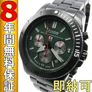 即納可 ケンテックス KENTEX 腕時計 S690M-01 JGSDF ssshokai