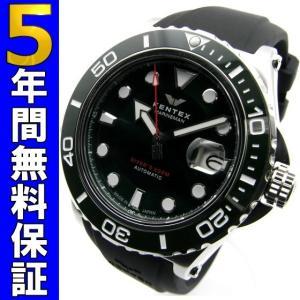 即納可 ケンテックス KENTEX 腕時計 マリンマン シーホース2 S706M-13 188本限定モデル ssshokai