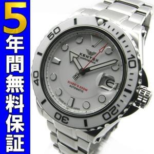 即納可 ケンテックス KENTEX 腕時計 マリンマン シーホース2 S706M-14 188本限定モデル ssshokai