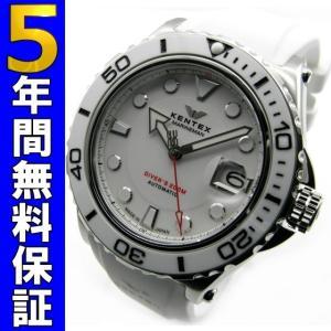 即納可 ケンテックス KENTEX 腕時計 マリンマン シーホース2 S706M-15 188本限定モデル ssshokai