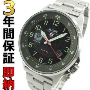 即納可 ケンテックス KENTEX 腕時計 S715M-04 JGSDF ssshokai