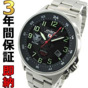 即納可 ケンテックス KENTEX 腕時計 S715M-05 JASDF ssshokai