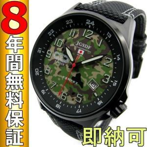 即納可 ケンテックス KENTEX 腕時計 陸上自衛隊モデル カモフラージュ S715M-08 ssshokai