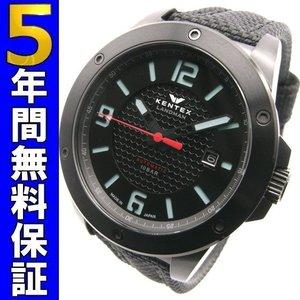ケンテックス KENTEX 腕時計 ランドマン アドベンチャー S763X-01 188本限定モデル ssshokai