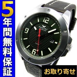 ケンテックス KENTEX 腕時計 ランドマン アドベンチャー S763X-02 188本限定モデル ssshokai