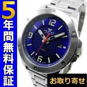 ケンテックス KENTEX 腕時計 ランドマン アドベンチャー S763X-03 188本限定モデル ssshokai
