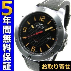 ケンテックス KENTEX 腕時計 ランドマン アドベンチャー S763X-04 188本限定モデル ssshokai