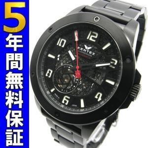 ケンテックス KENTEX 腕時計 ランドマン アドベンチャー S763X-05 188本限定モデル ssshokai
