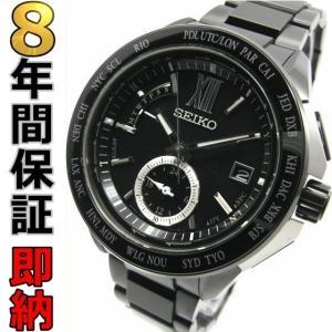 即納可 セイコー ブライツ 腕時計 SAGA113 ソーラー 電波時計 ワールドタイム ssshokai