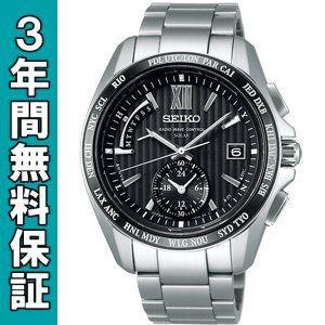 セイコー ブライツ 腕時計 SAGA145 ソーラー 電波時計 ワールドタイム ssshokai