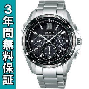 セイコー ブライツ 腕時計 SAGA153 ソーラー 電波時計 クロノグラフ ssshokai