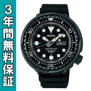 セイコー プロスペックス 腕時計 マリーンマスタープロフェッショナル SBBN013 ssshokai