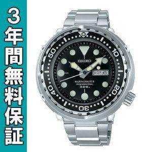 セイコー プロスペックス 腕時計 マリーンマスタープロフェッショナル SBBN015 ssshokai