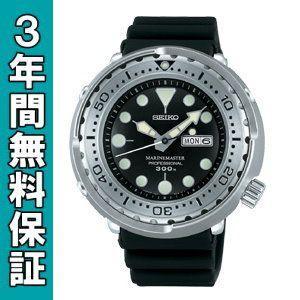セイコー プロスペックス 腕時計 マリーンマスタープロフェッショナル SBBN017 ssshokai