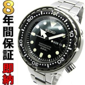 即納可 セイコー プロスペックス 腕時計 海 マリーンマスタープロフェッショナル SBBN031 ssshokai