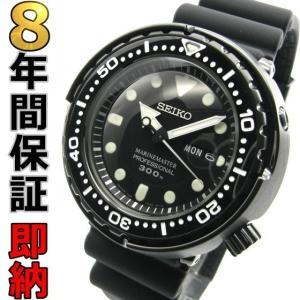 即納可 セイコー プロスペックス 腕時計 海 マリーンマスタープロフェッショナル SBBN035 ssshokai