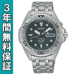 セイコー プロスペックス 腕時計 ダイバースキューバ SBCZ005 ssshokai