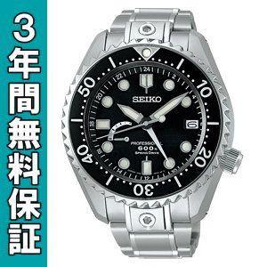 セイコー プロスペックス 腕時計 マリーンマスタープロフェッショナル SBDB001 ssshokai