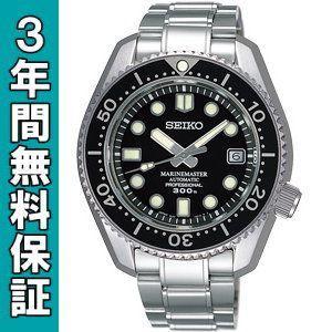 セイコー プロスペックス 腕時計 マリーンマスタープロフェッショナル SBDX001 ssshokai