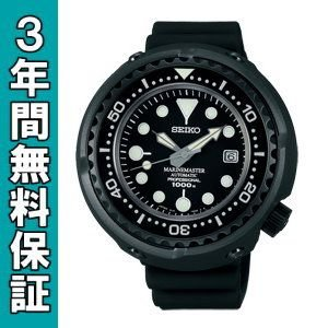 セイコー プロスペックス 腕時計 マリーンマスタープロフェッショナル SBDX011 ssshokai