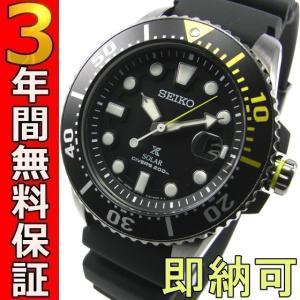 即納可 セイコー プロスペックス 腕時計 ソーラー 逆輸入 SNE441P1 ダイバーズ...