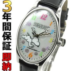 即納可 スヌーピー 腕時計 SP-1027A 世界限定100本 レディース|ssshokai
