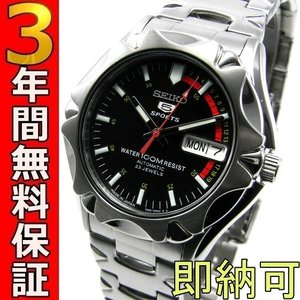 即納可 セイコー5 スポーツ 腕時計 逆輸入 SNZ449J1|ssshokai