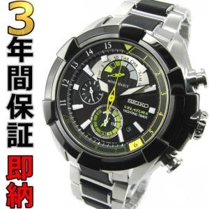 セイコー 腕時計 ベラチュラ SPC147P1 逆輸入