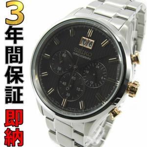 即納可 セイコー クロノグラフ 腕時計 逆輸入 SPC151P1|ssshokai