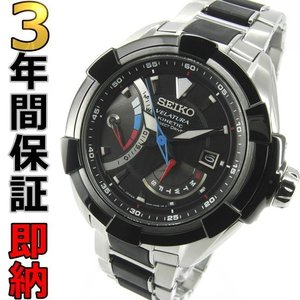 即納可 セイコー ベラチュラ 腕時計 逆輸入 SRH021P1|ssshokai