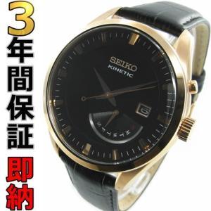 即納可 セイコー 腕時計 逆輸入 キネティック SRN078P1|ssshokai