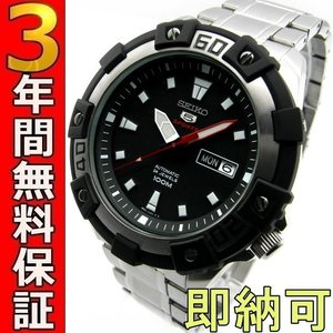 即納可 セイコー5 スポーツ 腕時計 逆輸入 SRP471K1|ssshokai