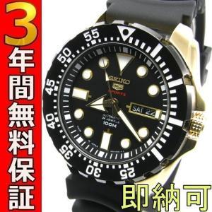 即納可 セイコー5 スポーツ 腕時計 逆輸入 SRP608J1|ssshokai