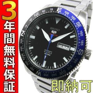 即納可 セイコー5 スポーツ 腕時計 逆輸入 SRP659J1 日本製|ssshokai