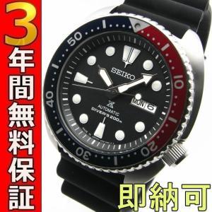 即納可 セイコー プロスペックス PROSPEX 腕時計 逆輸入 海外モデル ダイバーズ SRP779J1|ssshokai