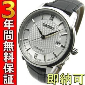 即納可 セイコー 腕時計 逆輸入 SRPA13J1 自動巻き|ssshokai