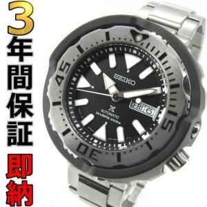 即納可 セイコー プロスペックス PROSPEX 腕時計 逆輸入 海外モデル ダイバーズ SRPA79J1|ssshokai