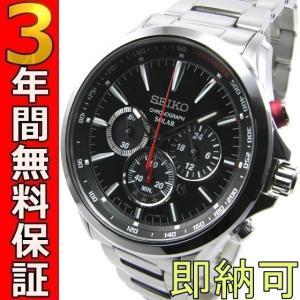 即納可 セイコー 腕時計 ソーラー 逆輸入 SSC493P1|ssshokai