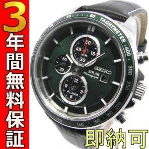即納可 セイコー 腕時計 ソーラー 逆輸入 SSC501P1|ssshokai