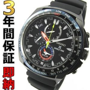即納可 セイコー プロスペックス PROSPEX 腕時計 逆輸入 海外モデル クロノグラフ SSC551P1|ssshokai