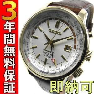 即納可 セイコー 腕時計 逆輸入 キネティック SUN070P1|ssshokai