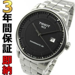 即納可 ティソ TISSOT 腕時計 T086.407.11.051.00|ssshokai