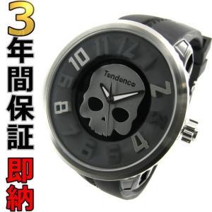 即納可 テンデンス 腕時計 05023014 ハイドロゲン|ssshokai