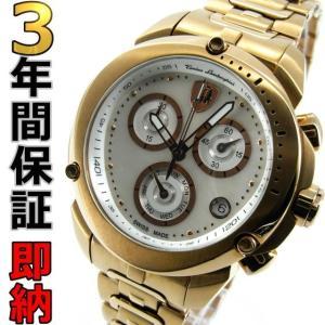 即納可 トニノ ランボルギーニ 腕時計 シールド 7707PW ssshokai