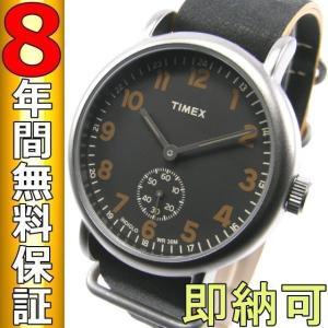 即納可 タイメックス 腕時計 ウィークエンダービンテージ TW2P86700|ssshokai