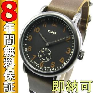 即納可 タイメックス 腕時計 ウィークエンダービンテージ TW2P86800|ssshokai